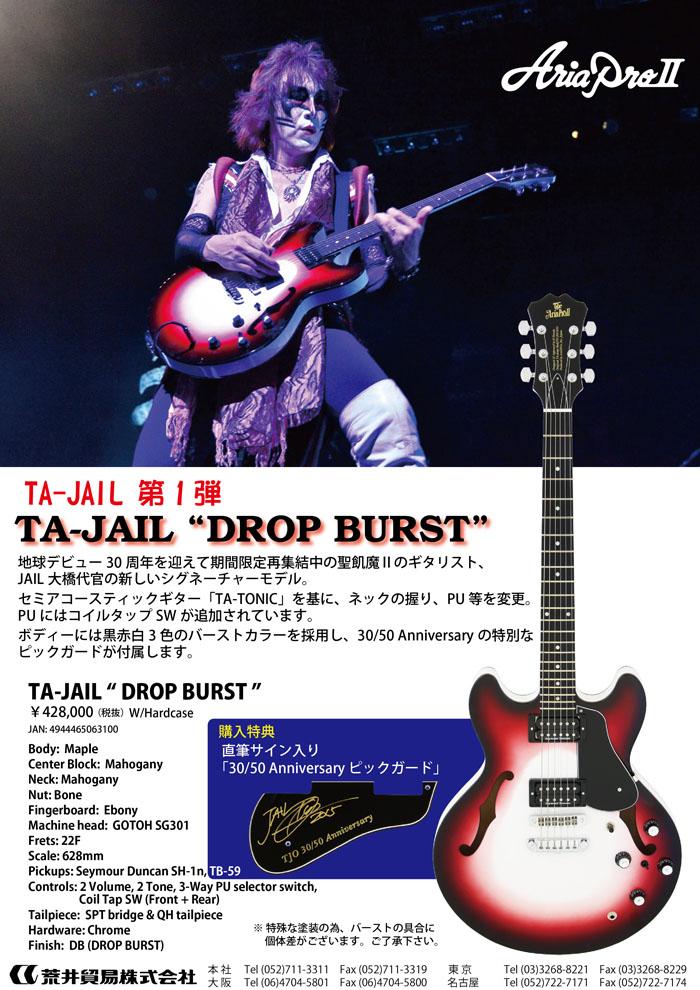 ta-jail drop burst