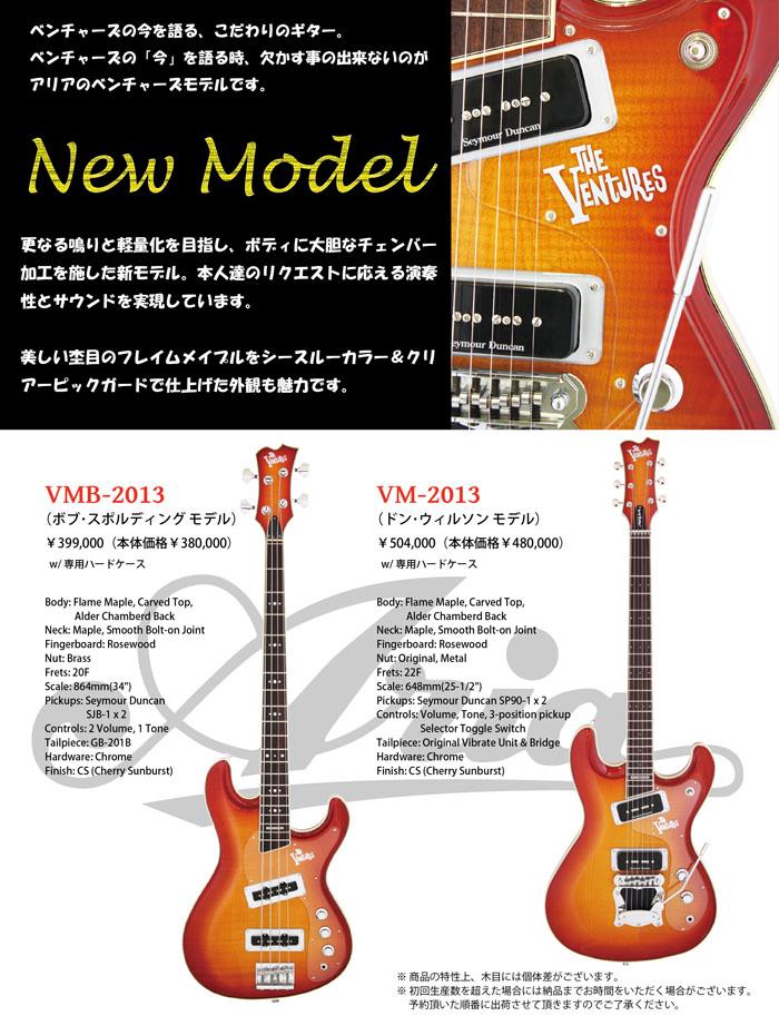 ventures_newmodel.jpg