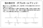 dhb_manual_s.jpg